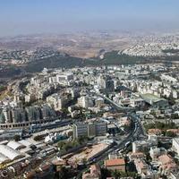 Земля в израиле купить погода на месяц дубай